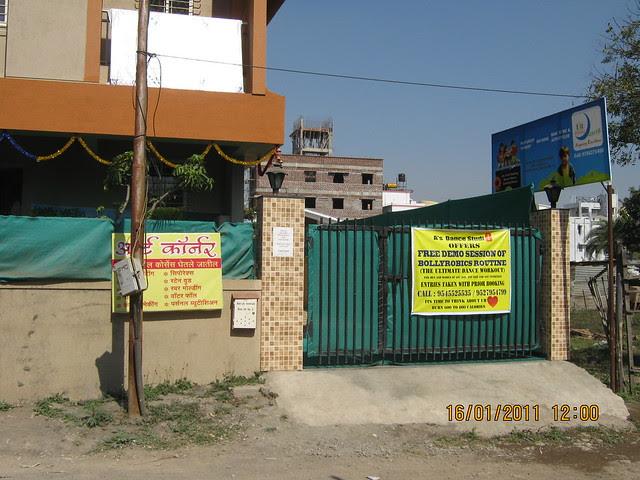 Divine Hearts: Preschool, Day Home, Activity Home, Mom N Me Club in Berry's Avenue, Ram Indu Park, Baner, Pune 411 045