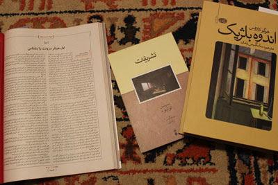 http://aamout.persiangig.com/image/book/andoh-beljik-1.jpg