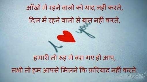 I Am Sorry Quotes For Girlfriend In Hindi | Examples and Forms