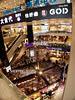Sunday Post : Hong Kong City