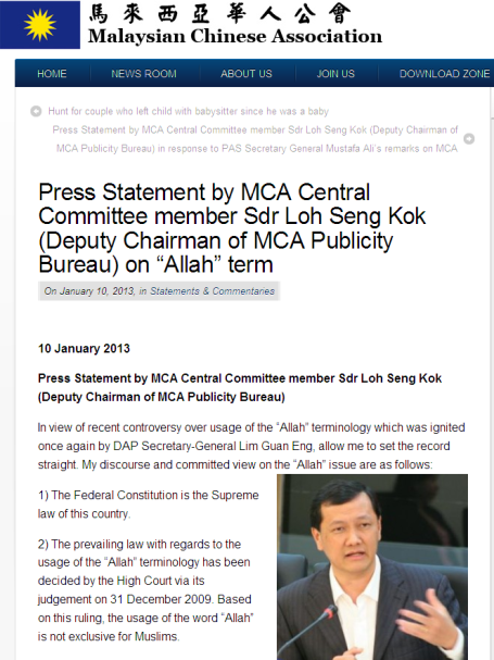http://www.mca.org.my/en/press-statement-by-mca-central-committee-member-sdr-loh-seng-kok-deputy-chairman-of-mca-publicity-bureau-on-allah-term/