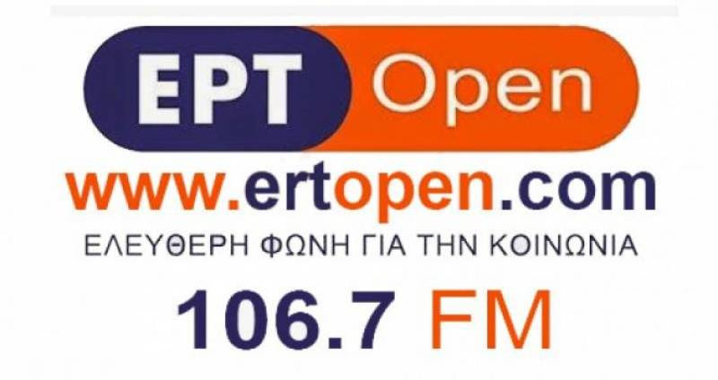 Η Εκπομπή της ΕΡΤopen από 26/09/15 με τον Γιώργο Φιλιππάκη (ηχητικό)