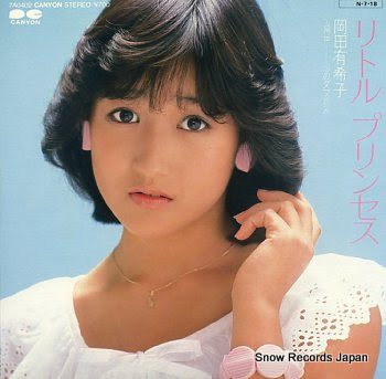 OKADA, YUKIKO little princess