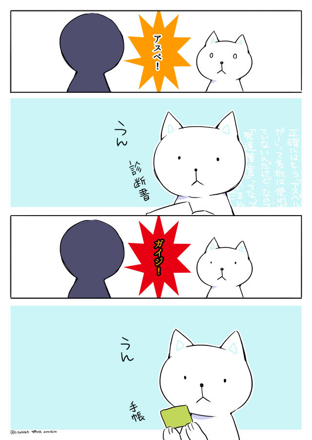20160824_d-manga_640