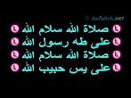 Lirik Lagu Syiiran NU (Ijo Ijo Benderane NU) Oleh Habib Syech - Download Mp3