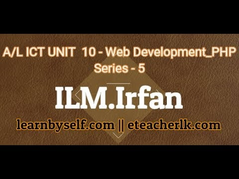 A/L ICT Unit 10 - PHP (Form with Database Connection)- Video Tutorial Series - 05