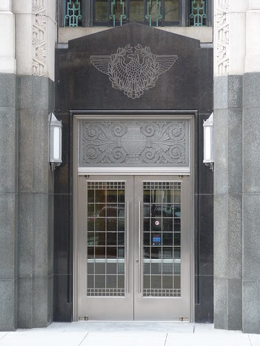 John W McCormack Post Office & Courthouse, Boston