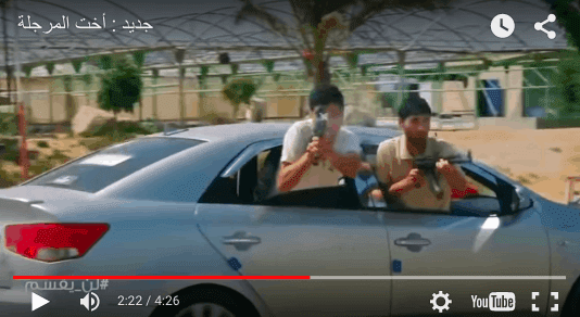 Screen Shot 15.10.2015 au 11.32.45 PM