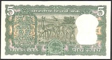IndP.56a5RupeesND1970correctedUrdur.jpg