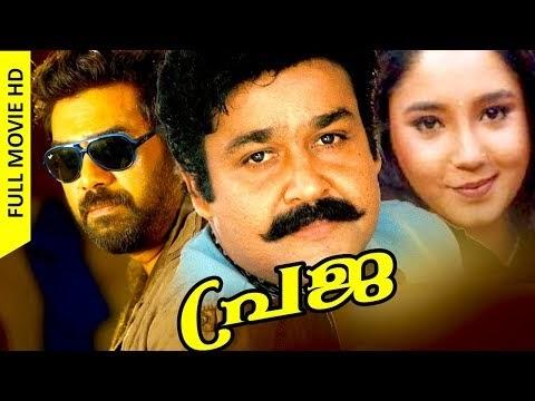 Malayalam Movie Praja Download Nazma Mp3