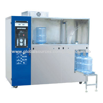 Automatic Pure Water Vending Machine