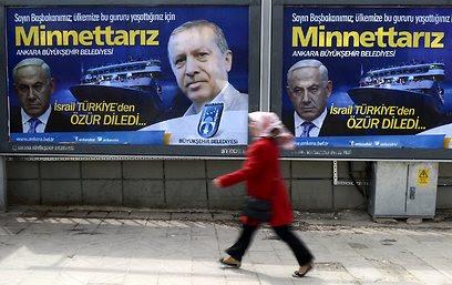 Ερντογάν: Παιχνίδι οι τουρκοϊσραηλινές σχέσεις… πολιτικό