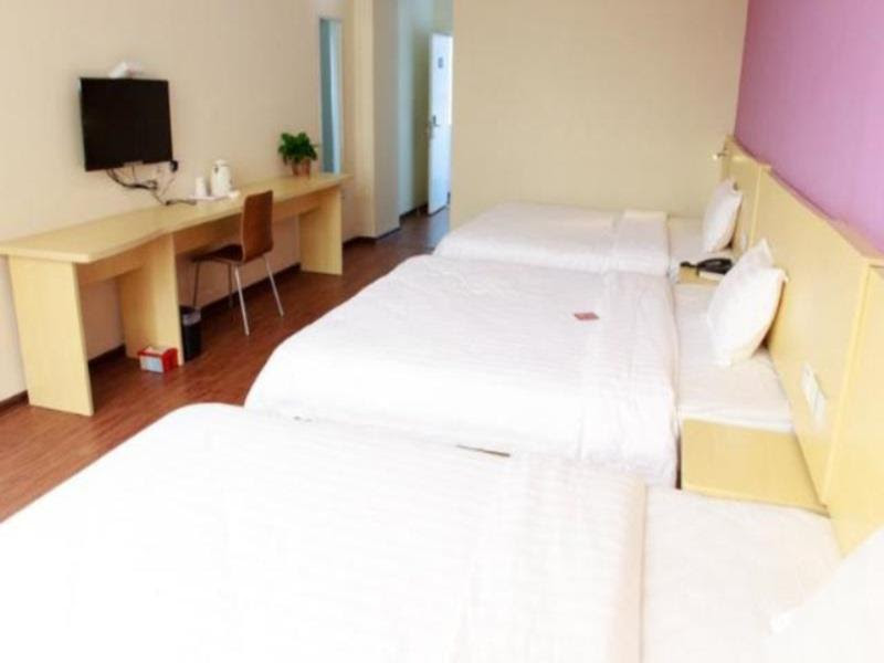 7 Days Inn Shaoguan East Railway Station Sitong Market Branch Discount