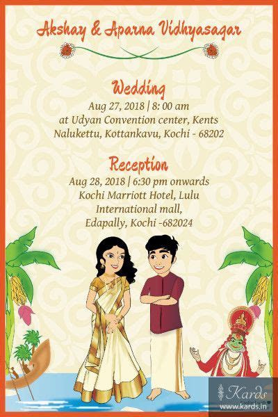 Kerala Couple Indian Wedding Invitation Card   wedding