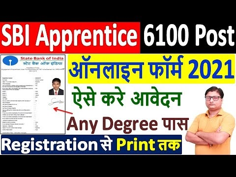 SBI Apprentice 2021 : Previous Year Question Paper and Practice Set for SBI Apprentice Exam 2021