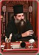 Ανακοινωθέν Μητροπολίτου Πειραιώς περί αποστόλου Πέτρου, Πρωτείου και ενθρονίσεως του Πάπα