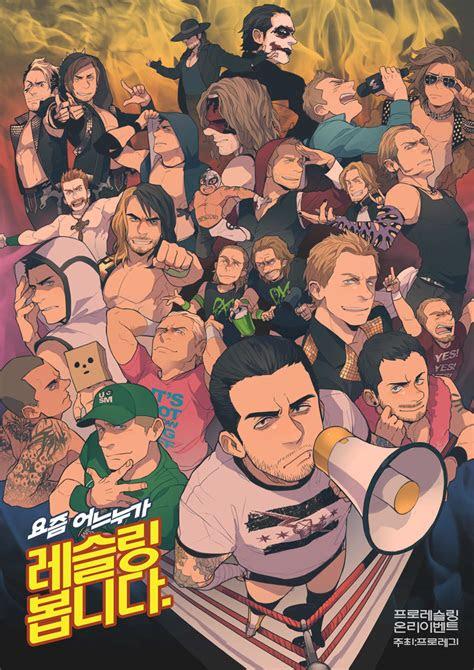 wrestling anime   dreams world wrestling