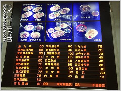 聯歡小西門燉肉飯太原店02