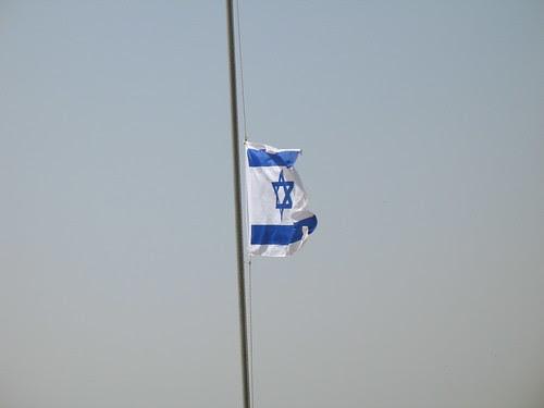 Israeli Flag at half-mast