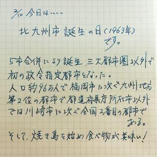 http://instagram.com/p/y6rGUDGE6c/