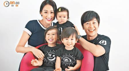 陳浩民豪擲四千萬買豪宅氹懷有第四胎的妻子蔣麗莎,到時一家六口一定勁熱鬧!