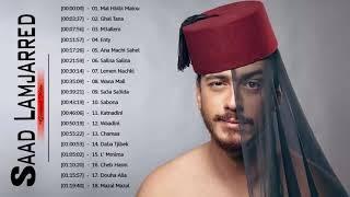 Saad Lamjarred Mp3 Song Free Download
