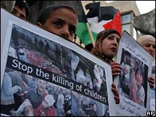 Palestinian children protest against Israeli actions in Gaza, 3 March 2008