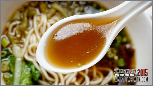 老胡麵館王品酸梅湯32.jpg