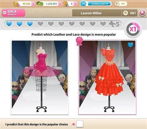 Fashion Designer   Virtual Worlds Land!
