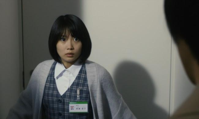 「伊藤くん a to e 第3話」的圖片搜尋結果
