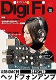 DigiFi Vol.10