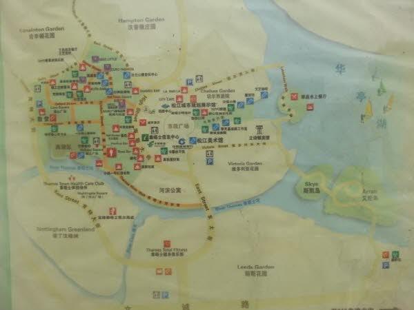 템즈타운 지도
