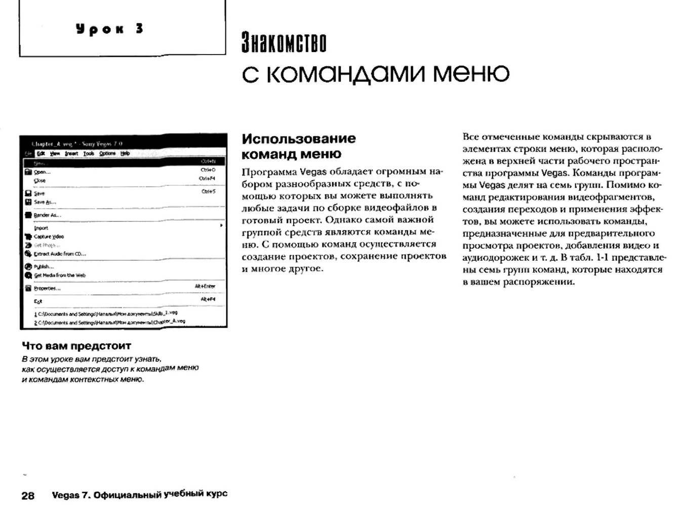 http://redaktori-uroki.3dn.ru/_ph/13/61578671.jpg