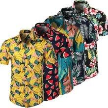 NEW Men Hawaiian Shirts Summer Floral Printed Beach