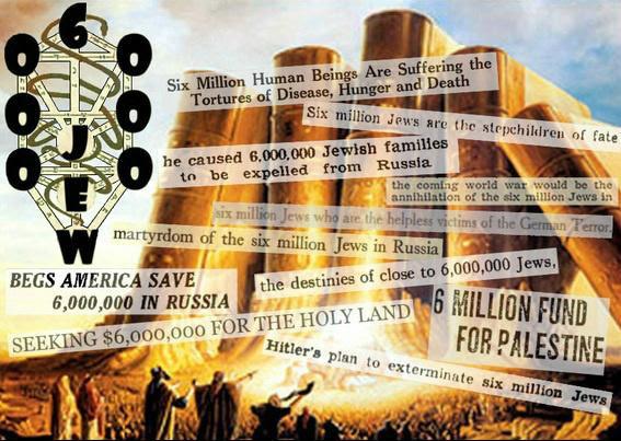 6000_000-kabbalistic-figure