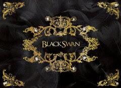 【送料無料】スーパーSALE限定!【半額セール】ブラック・スワン デラックスBOX【5000BOX数量...