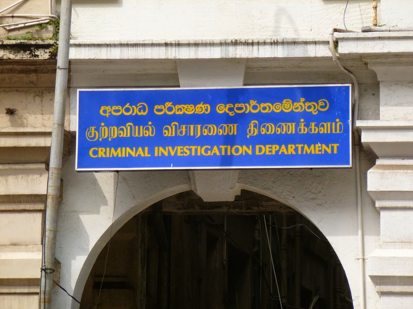 Image result for cid sri lanka