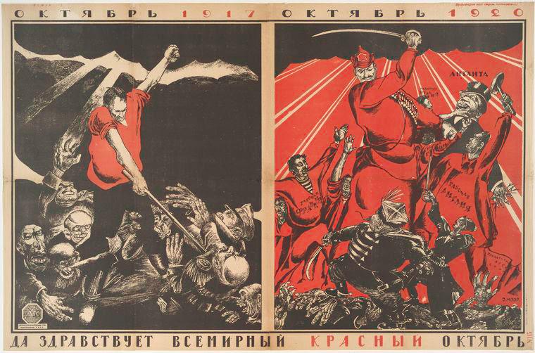 Αποτέλεσμα εικόνας για МЕЧ большевик