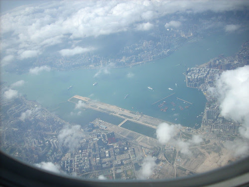 HONG KONG 7233
