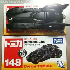 DREAM-TOMICA-02