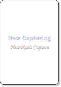 http://www.mhlw.go.jp/file/04-Houdouhappyou-11202000-Roudoukijunkyoku-Kantokuka/0000072220.pdf
