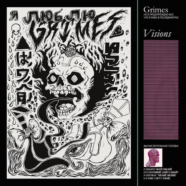 New Release: Grimes: Visions