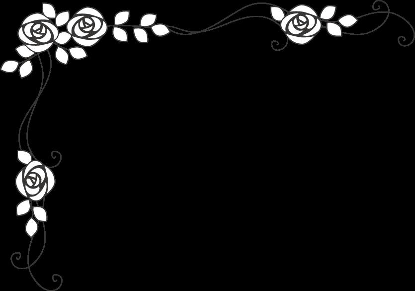 枠 飾り枠 飾り罫 飾り線 おしゃれな薔薇デザイン 無料イラスト素材