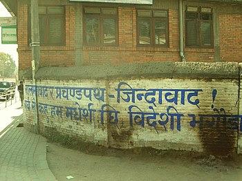 Mural in Kathmandu with the slogan 'Long Live ...