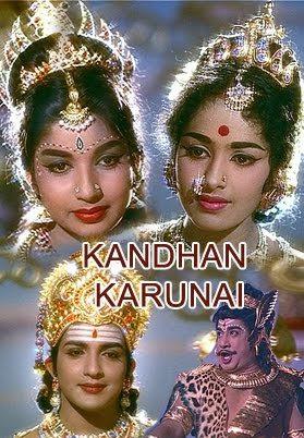 Image result for kandan karunai movie
