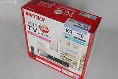 BUFFALO Wチューナー 地上・BS・CSデジタル HDDレコーダー 1TB DVR-W1V2/1.0T