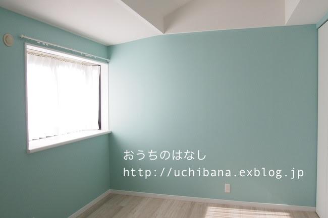 壁紙を色から選ぶ|DIYショップRESTA|リフォームならお任せ  - 壁紙 クロス 水色