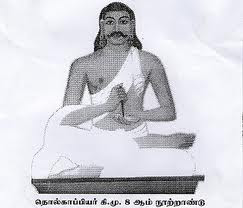 image-1485