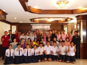 CSR Campus # 14