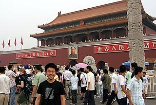 [photo of Forbidden City]